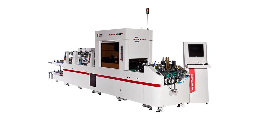 420Qmini Automatic Inspection Machine
