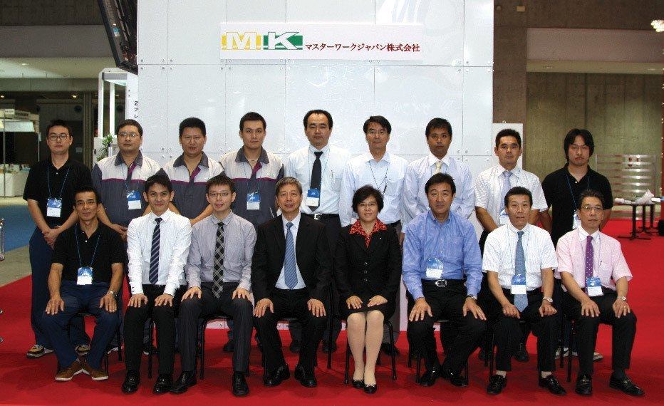 Masterworks Executive Team